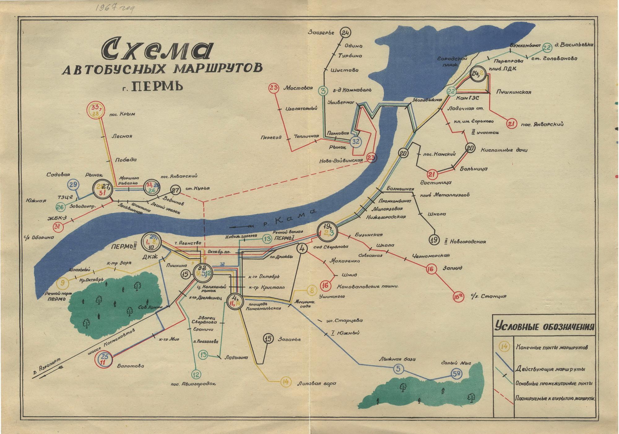 Схема автобусных маршрутов 1967 год.